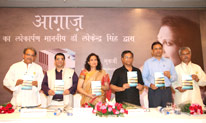 AAGHAZ BOOK LAUNCH